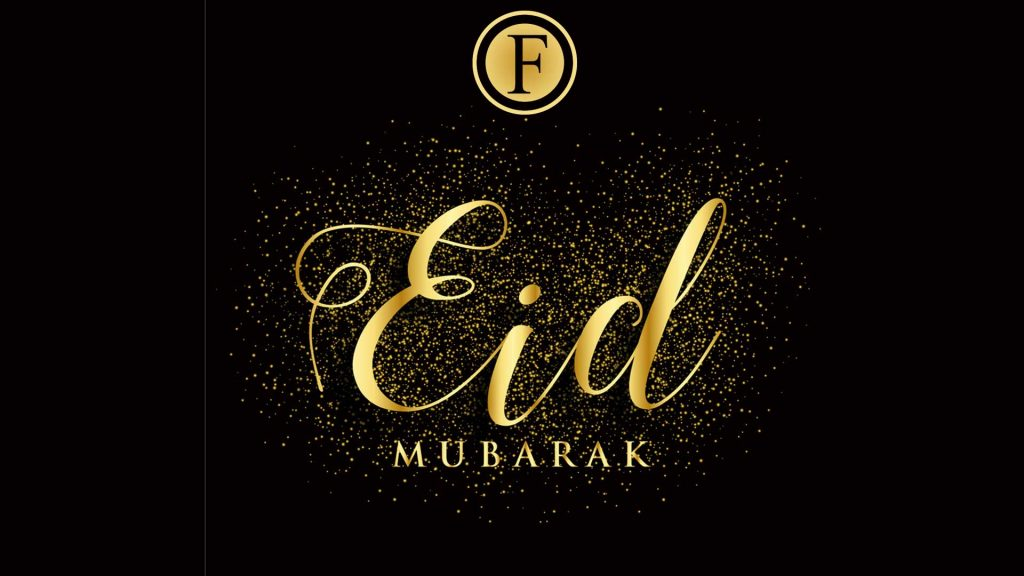 Eid Mubarak : 5th June 2019